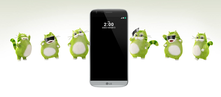 How to take a screenshot in LG G5?
