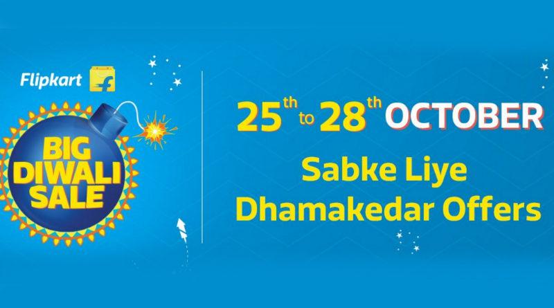 Big Diwali Sale by Flipkart