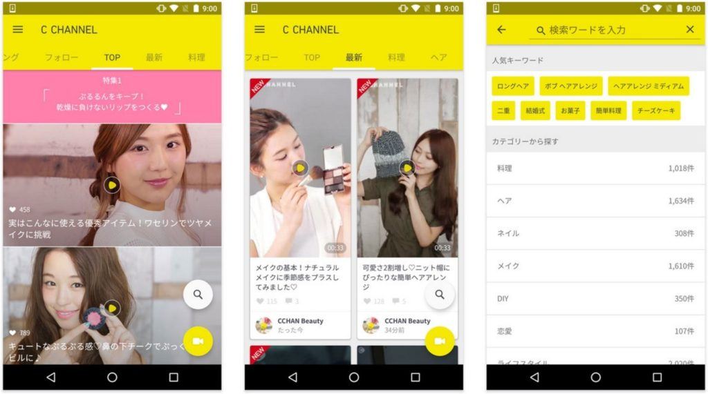 best-material-design-apps-2016-c-channel