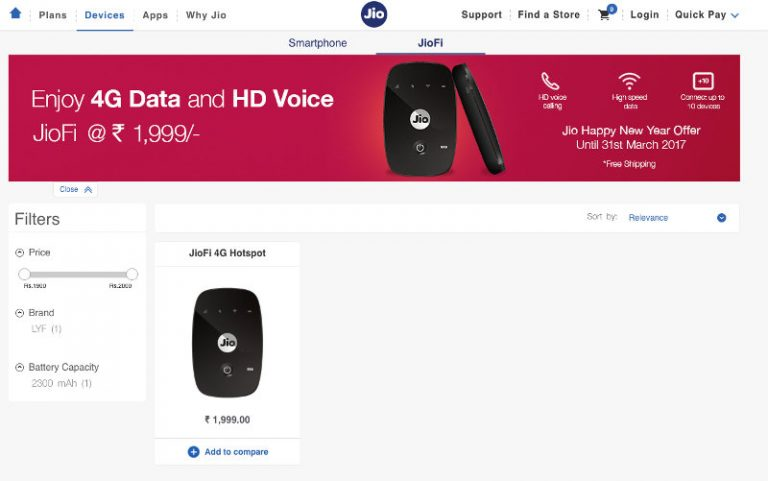 Reliance Jio Online Store