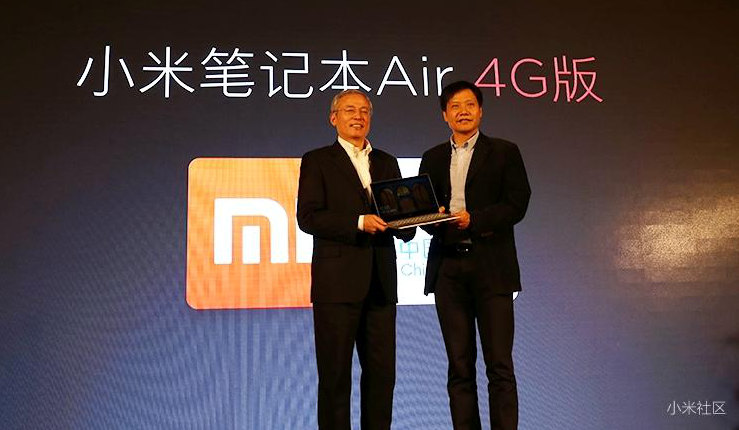 Xiaomi Mi Notebook Air 4G