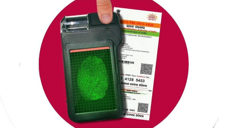 link PAN card and Aadhaar card