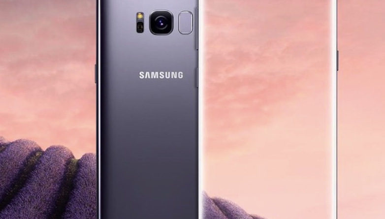 Samsung Galaxy S8 and Samsung Galaxy S8+ in India price