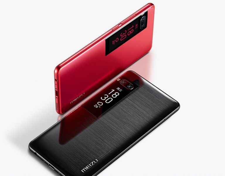 Meizu Pro 7 specifications