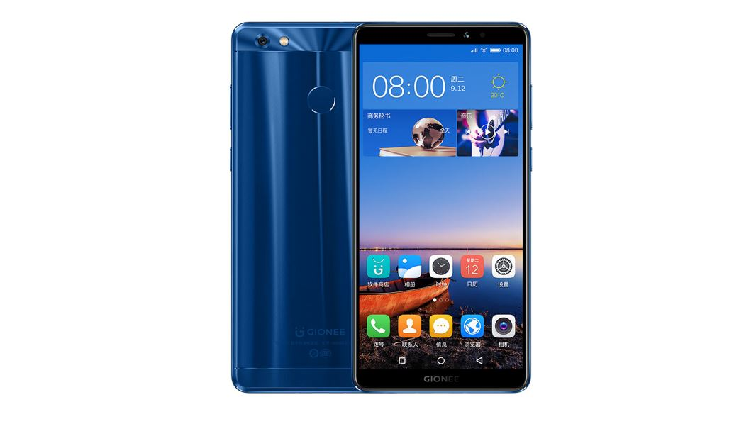 gionee m7 power specifications