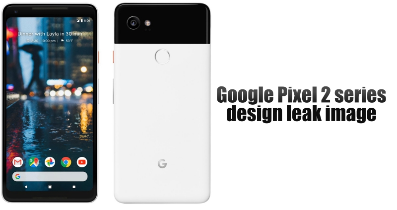 what to expect from google pixel 2 launch