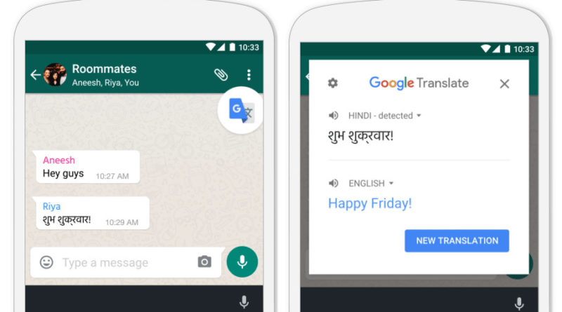 Google Translate in any app on Android