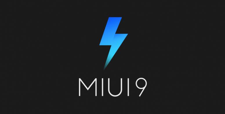 MIUI 9 smart feature