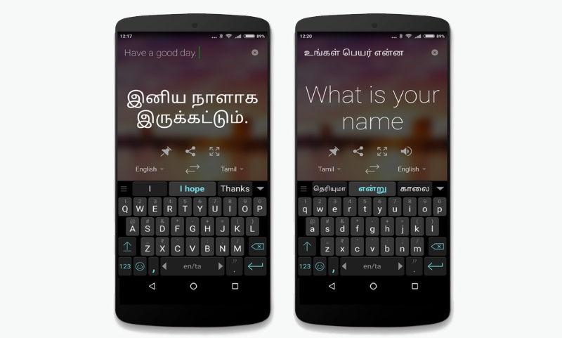 Microsoft Translator app now supports Tamil Text Translation