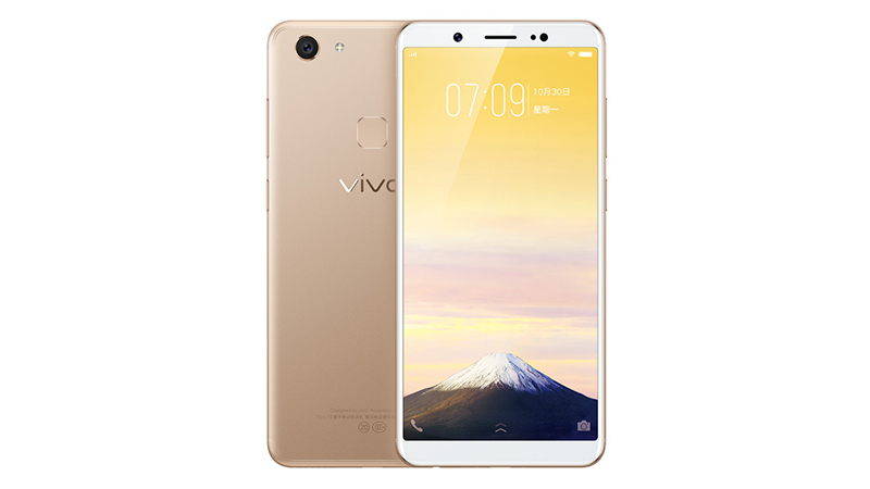 vivo y75 announced