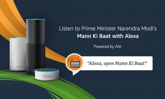 amazon alexa mann ki baat