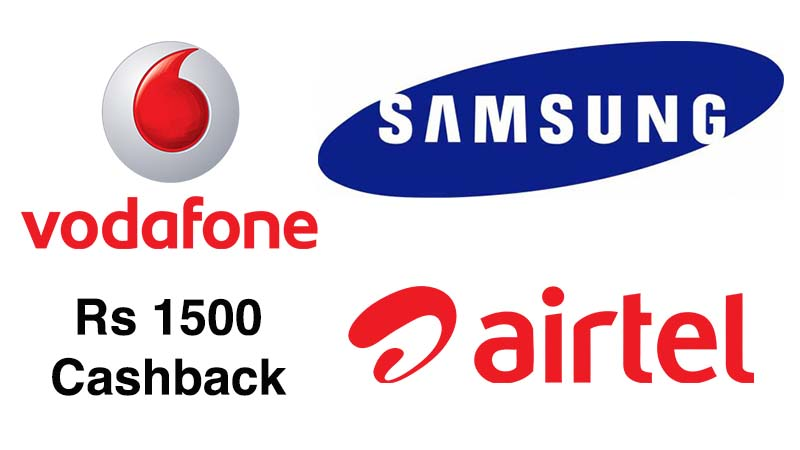 airtel vodafone samsung offer