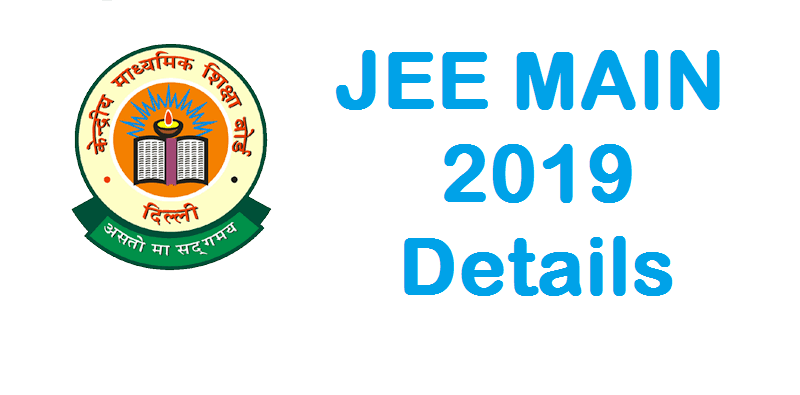 JEE Main 2019 dates