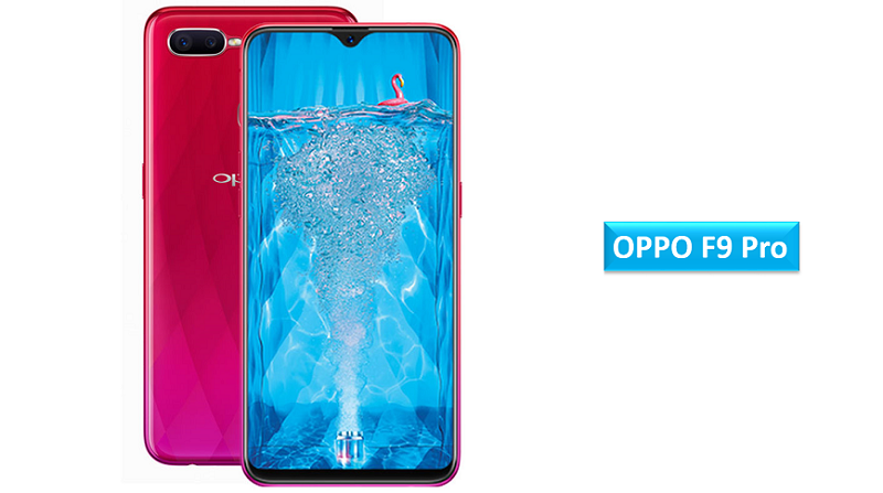 OPPO F9 Pro launched in India