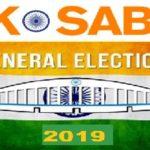 check lok sabha election 2019 result