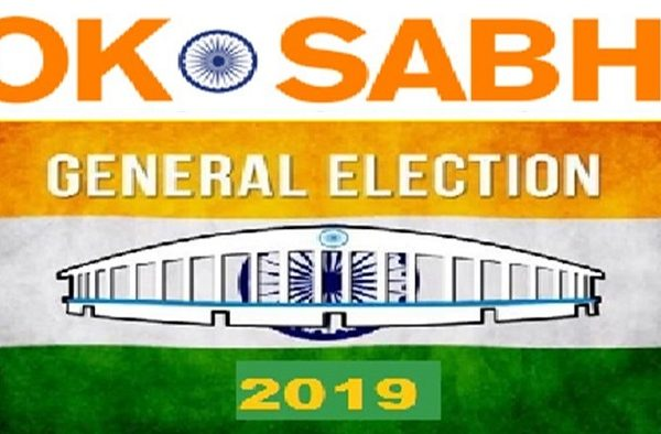 check lok sabha election 2019 result