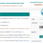 How to claim Provident Fund Advance online
