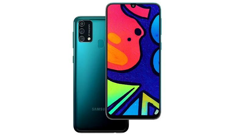 Samsung Galaxy F41 specifications