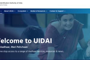 How to locate nearest operational Aadhaar Seva Kendra online